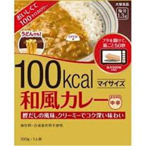 大塚食品 マイサイズ和風カレー 100g 10袋×3箱 合計30袋 【沖縄県・離島は別途送料】