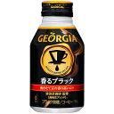 【コカコーラ】【2ケースセット】ジョージア香るブラック 290mlボトル缶 「メーカー直送」【代引き不可】