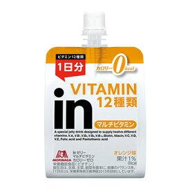 森永製菓 inゼリー マルチビタミン カロリーゼロ 180g×36個×2箱 合計72個 【ウイダー】