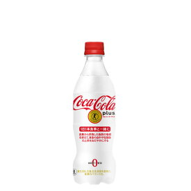 【コカ・コーラ】コカ・コーラプラス 470mlPET×24本入り「メーカー直送]【代引き不可】