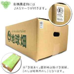 シルクスイート18kg有機栽培鹿児島県産宮崎県産さつまいも有機JAS紅系無農薬organicオーガニックしっとり離乳食業務用まとめ買い
