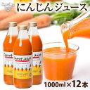 Ninjin juice 1000 12
