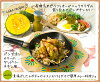 Compare by eating assorted earth field オリジナルベジソース five kinds sets; set no addition present gift celebration vegetarian Vee cancer