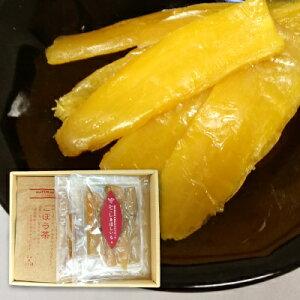 ごぼう茶&ほしいもセット 有機栽培 ごぼう ティーパック 紅はるか 120g×2P 鹿児島県産 化学肥料・農薬不使用 無添加 送料無料 干し芋 干しいも ギフト 贈り物