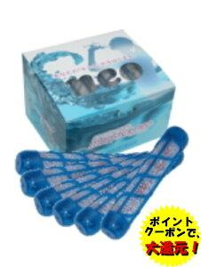 マグスティック ネオ(6本) ミネラル水 水素水 健康 水 おいしい アルカリ還元水