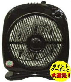 新林の滝(黒)タイマー付 扇風機 健康 元気 マイナスイオン 空気 爽やか 空気洗浄 プレゼント 買いまわり ポイント消化 お中元 早割