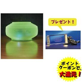 期間限定 ソマヴェディック「メディックウルトラ」 ポータブル プレゼント 電磁波対策 生体エネルギー 電磁波 ヒーリング サロン お試し 買いまわり ポイント消化