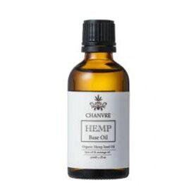 シャンブル・ベースオイル 50ml 美容液 スキンケア コスメ 保湿クリーム 化粧品 美容 健康 買いまわり ハロウィン SALE