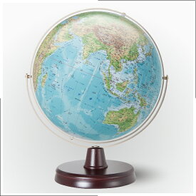 【メーカー直営店 地球儀 インテリア 日本製】ギフトに最適。32cm 地勢 地球儀 WP(木台)