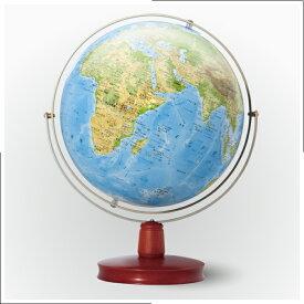 【日本製 地球儀】入学祝いに大人気地球儀!26cm 地球儀WE地勢(木台)