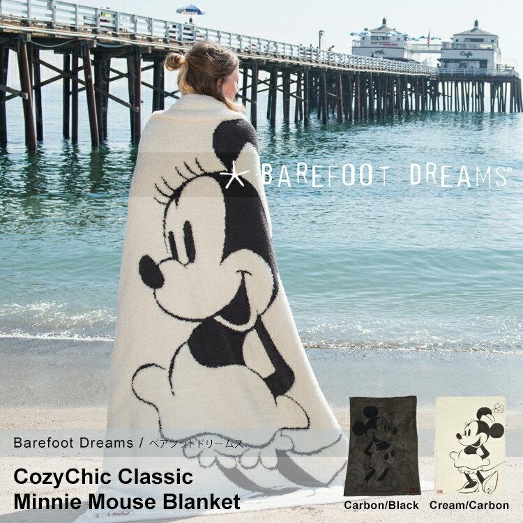 Barefooot Dreams ベアフットドリームス コージーチック クラシック ディズニー ミッキー ミニー ブランケット 114cm×152cm CC Mickey & Minnie Mouse Blanket Cream/Carbon D104