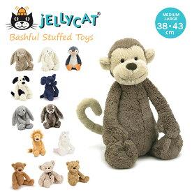 jellycat ぬいぐるみ ジェリーキャット バシュフル bashful M L サイズ 38cm 43cm うさぎ くま ペンギン イヌ ゾウ ライオン ユニコーン 出産祝 誕生日 贈り物 プレゼント にも ギフト ラッピング 対応