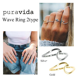 Pura Vida プラ ヴィダ リング Wave Ring 指輪 Silver/Gold スターリングシルバー 925 24金 コーティング レディース メンズ アクセサリ サーフィン ファッション