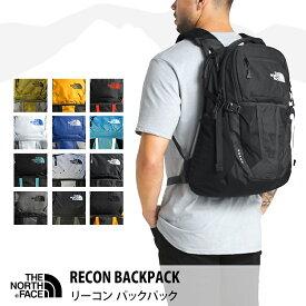 THE NORTH FACE ノースフェイス バッグ RECON BACKPACK リーコン バックパック 30L リュック 12色 通勤 通学 アウトドア マザーズバッグ デイバッグ