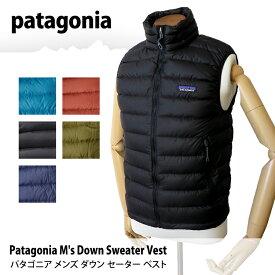 patagonia パタゴニア M's Down Sweater Vest 84622 メンズ ダウン セーター ベスト 軽量 登山 撥水 通勤 通学 アウトドア ダウンベスト