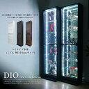 地球家具 コレクションラック DIO ディオ 本体 鍵付 NEW コレクションケース ガラスケース ディスプレイラック ( 奥行…
