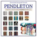 【メッセージカード付】 【ギフトラッピング対応】 PENDLETON OVERSIZED JACQUARD TOWEL オーバーサイズ ジャガード …