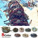 【国内発送 送料無料】 Wakami ワカミ ブレスレット Earth Bracelet 7 アンクレット メンズ レディース ペア ビーズ パーツ アクセサリ...