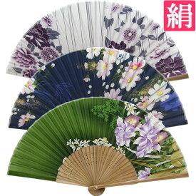 シルク 扇子 コスモス 白菊 花柄 女性用 131005-08-09