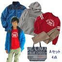 【販売中】【送料無料】ブルークロス(BLUECROSS)【2020福袋】(1万円税別)Aセット4点セット【130cm-170cm】