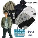 【予約商品】【送料無料】ブルークロス(BLUECROSS)【2020福袋】(1万2千円税別)Bセット6点セット【130cm-170cm】