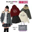 【予約商品】【送料無料】ブルークロスガールズ(BLUECROSS girls)【2019冬福袋】(1万円)Aセット(4点セット)【140cm〜170cm】