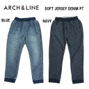ARCH&LINE(アーチアンドライン) SOFT JERSEY DENIM PANTS(カットソースキニーパンツ)-2432【105cm〜155cm】【宅配…