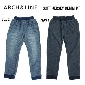 【SALE30%OFF】ARCH&LINE(アーチアンドライン) SOFT JERSEY DENIM PANTS(カットソースキニーパンツ)-2432【105cm〜155cm】【宅配便】