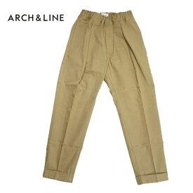 ARCH&LINE(アーチアンドライン) COTTON TUCK DOUBLE PANTS(ロングパンツ) -2434【115cm〜155cm】【宅配便】