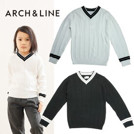 【SALE30%OFF】ARCH&LINE(アーチアンドライン)KNIT STRIPE TILDEN-(セーター)2205【135cm|150cm】【宅配便】