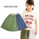 ARCH&LINE(アーチアンドライン)SOFTCRAZYSKIRT(スカート)-1506【115cm〜150cm】【宅配便】
