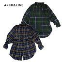 【送料・代引き手数料無料】ARCH&LINE(アーチアンドライン)2WAYFRILLCHECKSHIRT(シャツ)大人-2102【145cm〜165cm】【宅配便】
