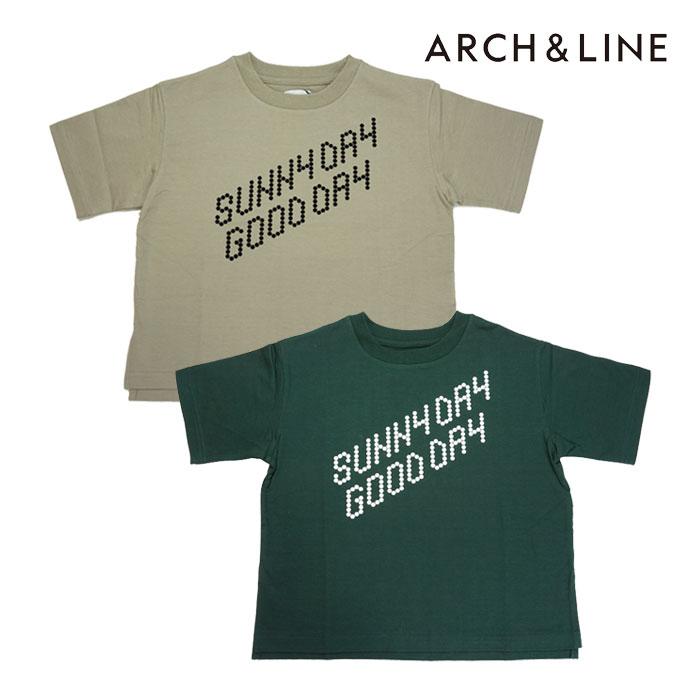 ARCH&LINE(アーチアンドライン)COMPRESSION SUNNYDAY BIG TEE(半袖Tシャツ)-1328【145cm〜165cm】【メール便OK】