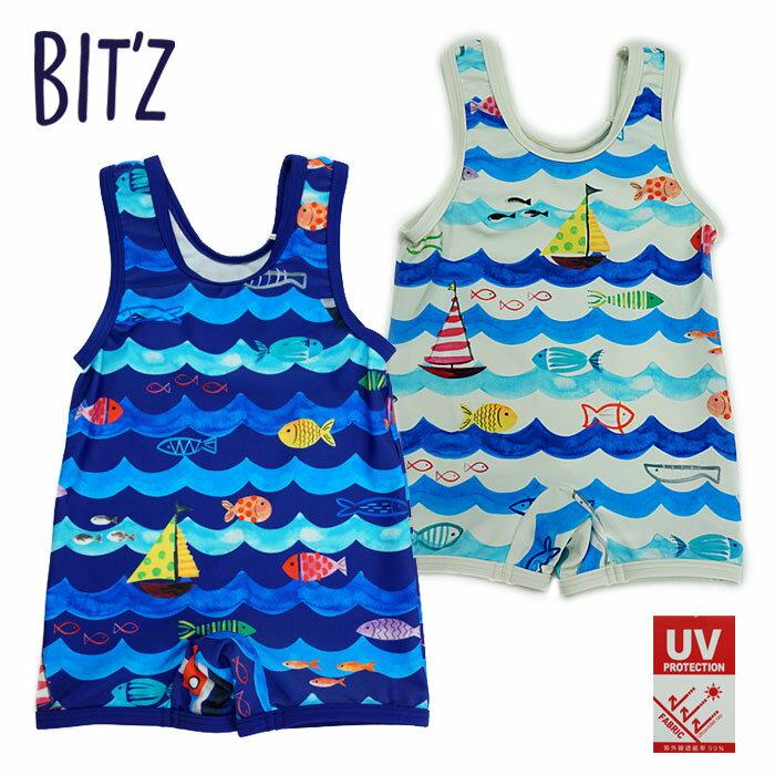 【SALE20%OFF】BIT'Z(ビッツ)海柄グレコ水着-B6018【90cm・95cm】【メール便OK】