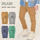 (20ss)DILASH(ディラッシュ)四角ポケットスウェットパンツ-029【80cm|90cm|100cm|110cm|120cm|130cm】【メール便対応】DIL