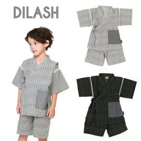 (SALE 30%OFF)(20ss) DILASH (ディラッシュ)和柄風甚平-302【110cm|120cm|130cm】【メール便対応】DIL