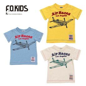 (SALE 30%OFF)【夏】F.O.KIDS(エフオーキッズ)飛行機ptTシャツ-R7069【80cm〜140cm】【メール便OK】