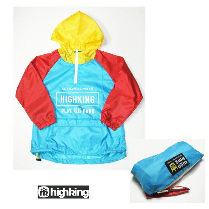 【30%OFFセール】highking(ハイキング)gnaryプルオーバー-2013【130〜160cm】【メール便OK】
