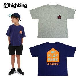 (SALE 30%OFF)highking(ハイキング)mpp ショートスリーブ(半袖Tシャツ)-1214【130cm|140cm|150cm|160cm】【メール便OK】