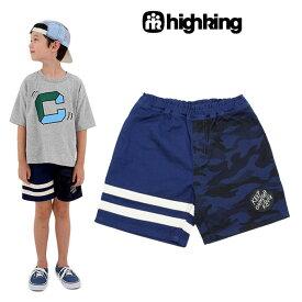 (SALE 20%OFF)highking(ハイキング)padle ショーツ(ショートパンツ)-2388【130cm 140cm 150cm 160cm】【メール便OK】