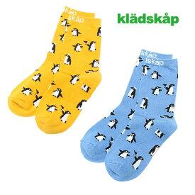 (SALE 30%OFF)kladskap(クレードスコープ) ペンギンジャカードクルーソックス-4432【11〜20cm】【メール便OK】