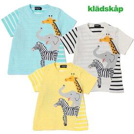 【SALE30%OFF】kladskap(クレードスコープ) 動物ボーダーTシャツ-1232【90cm|100cm|110cm】【メール便OK】