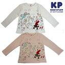 KP(ケーピー)ミミちゃん裏毛トレーナー-2003【80cm|90cm|95cm】【宅配便】KP(ニットプランナー)
