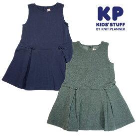 【SALE30%OFF】KP(ケーピー)ジャンパースカート-5108【100cm 110cm 120cm 130cm】【宅配便】KP(ニットプランナー)