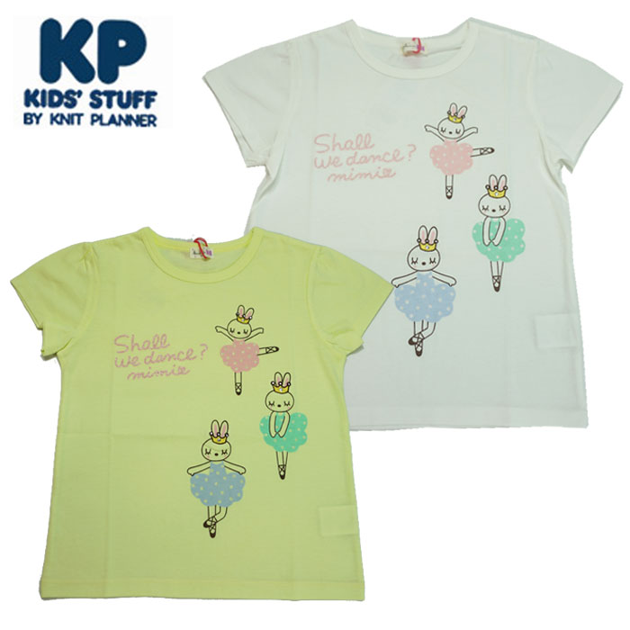 【SALE30%OFF】【追加企画】KP(ケーピー)バレリーナミミちゃん半袖Tシャツ-2221【110cm 120cm 130cm】【メール便OK】KP(ニットプランナー)