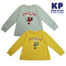 KP(ケーピー)ミミちゃんトレーナー-2012【100cm|110cm|120cm|130cm】【宅配便】KP(ニットプランナー)