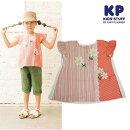 【盛夏】KP(ケーピー)Aラインストライプ半袖Tシャツ-2219【100cm|110cm|120cm|130cm】【メール便OK】KP(ニットプランナー)