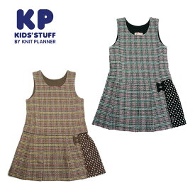 (SALE 20%OFF)KP(ケーピー)チェック柄切替ジャンパースカート-5100【110cm|120cm|130cm】【メール便OK】KP(ニットプランナー)