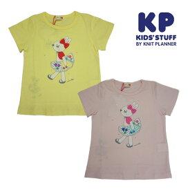(30%OFF SALE)KP(ケーピー) mimiちゃんのかわいいカラーTシャツ-2204【100cm|110cm|120cm|130cm】【メール便OK】KP(ニットプランナー)
