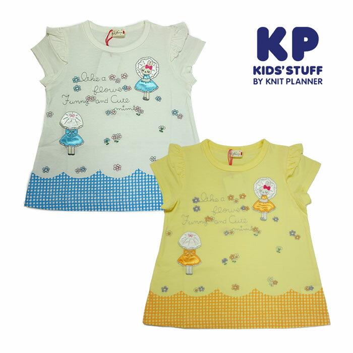 KP(ケーピー)サテンのmimiちゃんと刺繍ワークのTシャツ-2208【100cm|110cm|120cm|130cm】【メール便OK】KP(ニットプランナー)